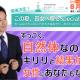 働く女性向けセミナー(東京開催)