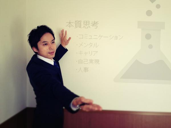 働く女性向けセミナー東京 11/17(日)開催!講師:大森篤志