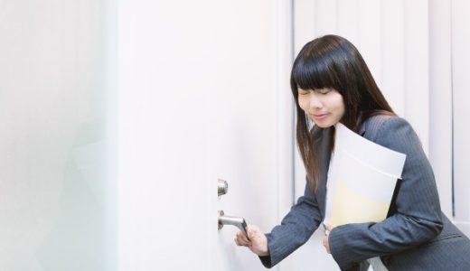履歴書と面接がカギを握る!【人事担当者の心をつかむコミュニケーション術】