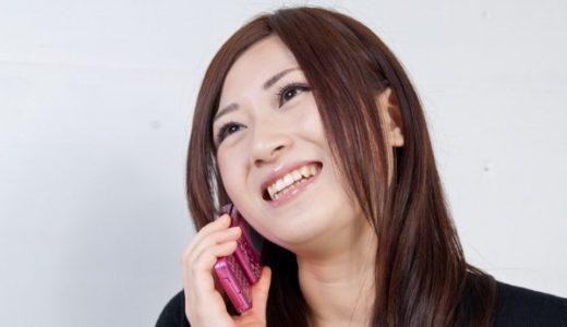 その話し方では、電話をすぐに切られてしまう。