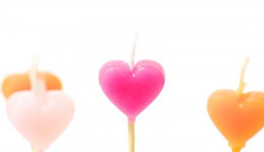 人間関係をジワッと良くする【相手の強みを活かすコミュニケーション】