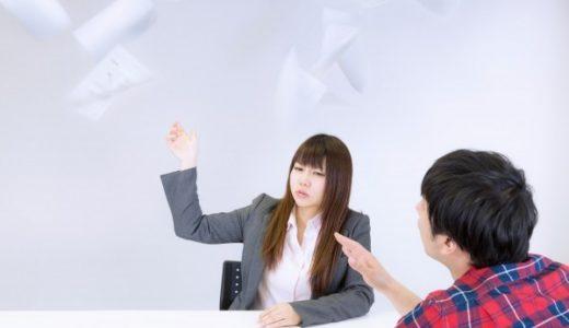 「もう、ウンザリ!!」上司が一人の社員だけをひいきしています。