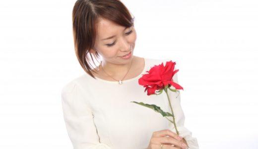 【実はバレンタイン後が重要!】男性心理を良く知り、男心をつかむ。