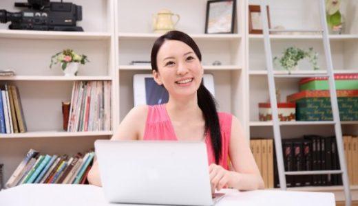 女性投資家になる前に知っておきたい『株式ミニ投資の基本』