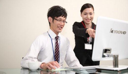 褒め言葉で上司と部下を調整する!【女性中間管理職の人心掌握術】