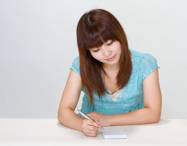 転職サイトを見る前に!まずは、自分で出来る適職診断を。