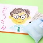 【愛情第一】父の日プレゼントは人気ランキングで決めちゃダメ!