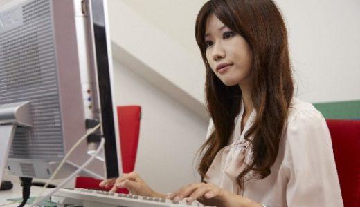 【女性の仕事ストレス解消方法】仕事の頑張り方、間違ってない?