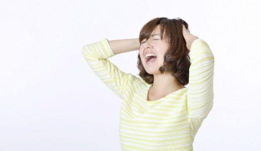 働く女性を速攻レスキュー!【職場における人間関係のストレス解消法】