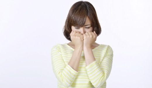 【恋愛・結婚の男性心理】今どき男子に女の涙は効果なし!?