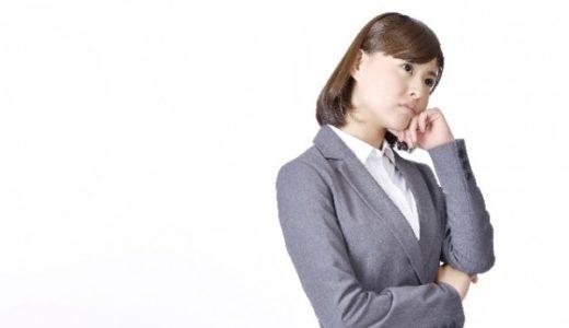 【キャリアアップ・転職成功法】自分の能力を活かす事にこだわるな!