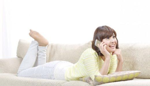 【ストレス解消方法】働く女性のストレス耐性を高める8つの習慣
