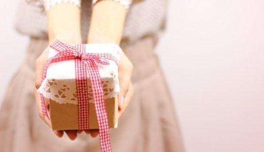【彼氏を作る方法】彼氏が出来ない理由を知り、今すぐ独女を卒業!