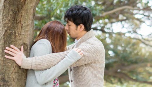 【キスをしてくる元カレの男性心理】そのキスにどんな意味がある?