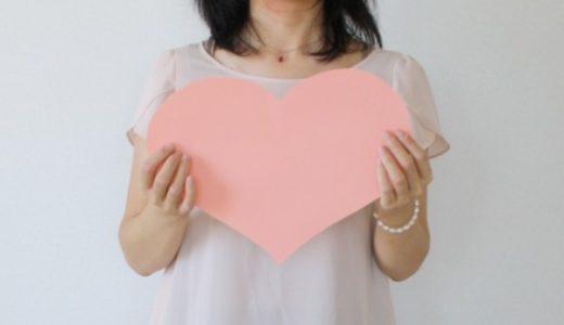 【起業を成功させる三原則】幸せな女性起業家になるには?
