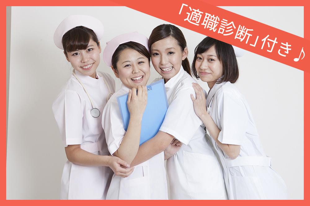 【女性の資格】看護師になるには?向いている女性の特徴は?