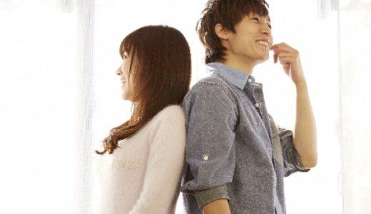 彼氏との喧嘩をキレイに終わらせて早く仲直りする方法。