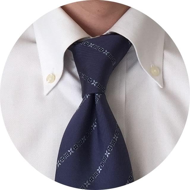 ネクタイの結び方・プレーンノット
