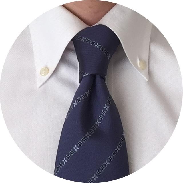 ネクタイの結び方・ダブルノット