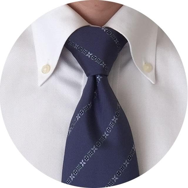ネクタイの結び方・ウインザーノット