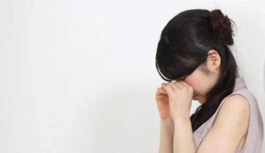 【カップル夫婦の破局、離婚原因の根源はコレ】ひきがねは何?