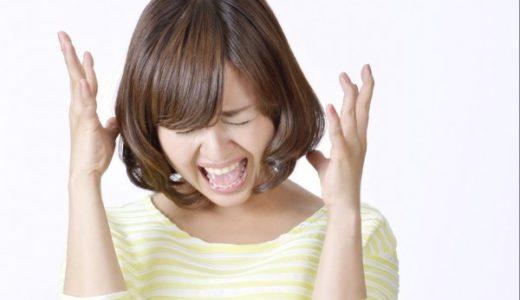 【感情をコントロールする方法】働く女性がネガティブ感情を抑えるコツ