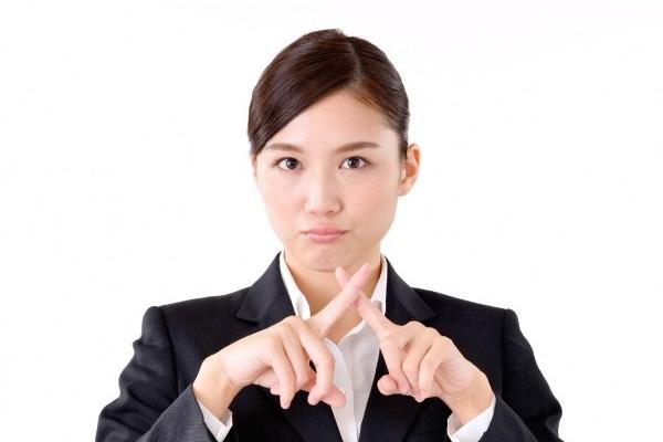 【パワハラ上司への対処法】撃退する話し方と付き合い方