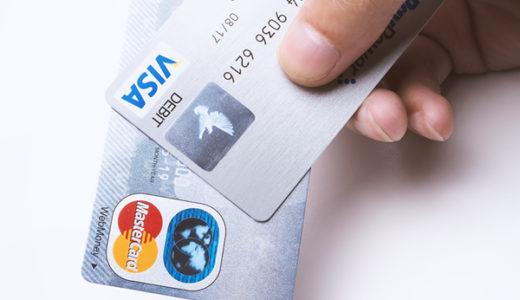働く女性の為の【クレジットカード選び4つのポイント!】