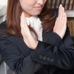 【職場での上手な断り方】上司の指示も、仕事の依頼も賢く断る!