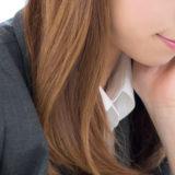 働く女性が、職場の人間関係トラブルに巻き込まれない為のコツ。
