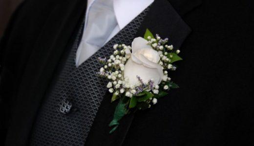 結婚したがらない男性心理【彼氏に結婚を意識させる方法】