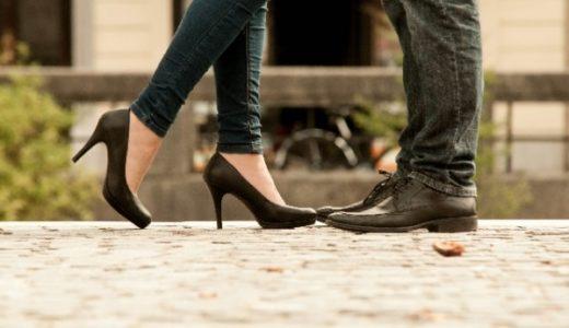 【初デートでキス】男性が「またすぐ会いたい!」と思う女性の秘密
