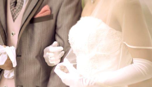 『一目惚れ』ですぐ結婚は危険?スピード結婚カップルはすぐ離婚する!?