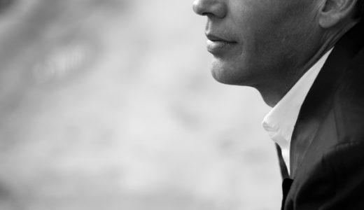 【クールな男性の心理】クールな男との恋愛は難しい?