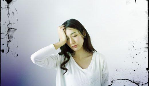 働く女性が「仕事で職場の人間関係に疲れたら読む記事」