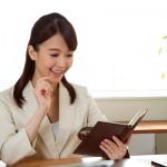 働く女性にオススメ【上手な手帳の書き方、使い方】