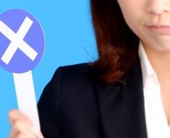 上手な断り方が身につく「断り方のまとめ」5選!