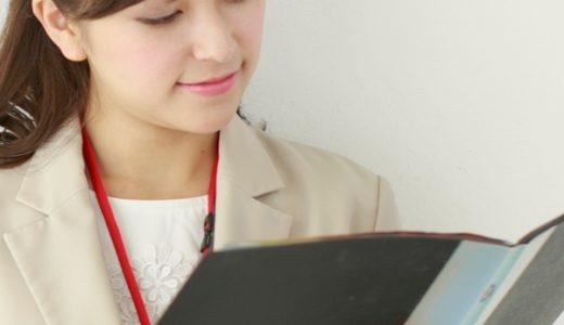 【部下のストレス対策・メンタルケア】女性管理職上司は必見!