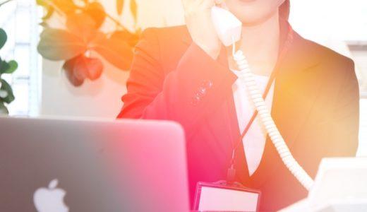 【職場のストレス対策解消法】自分で出来るメンタルケア10選