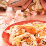 忙しく働くママでも簡単すぐ出来る!ひな祭り「ちらし寿司」レシピはこれで決まり。
