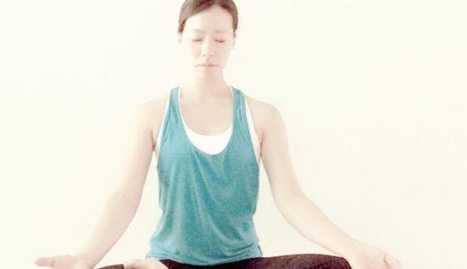 『働く女性へ瞑想のすすめ』仕事のストレス解消に最適