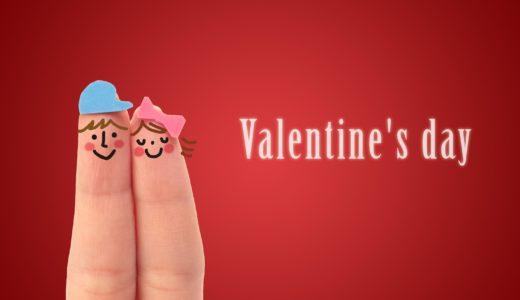 40代男性が喜ぶ「バレンタインプレゼント」ベスト10!