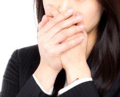 【男性目線で回答】愛する人にも言えない秘密「言う?」「言わない?」