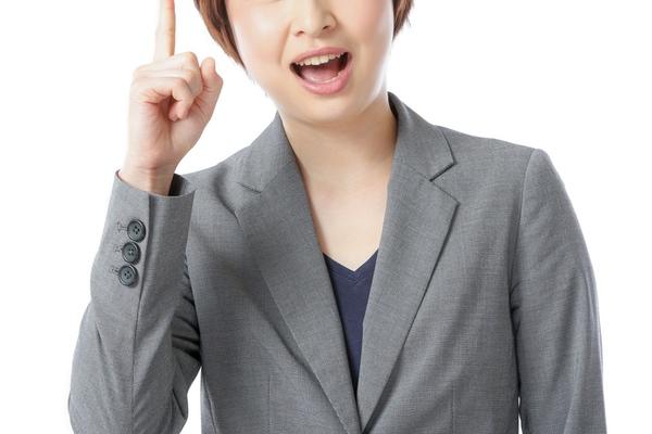 【言い訳する部下への指導方法】信頼される上司になる方法