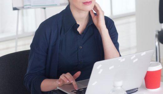 【30歳からの女性の転職術】「継続は力なり」って事は転職は逃げ?
