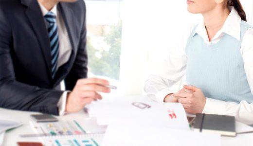 断ることが苦手な女性の為の『職場での上手な断り方』