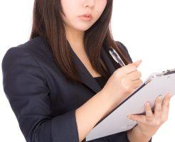 【職場の人間関係】同僚と自分を比べない!職場社内の人間心理。
