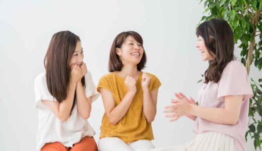 【職場の同僚から敬遠される女性の特徴】ランチタイムの会話が命取り!?
