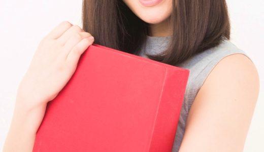 30代が天職を見つける方法「働く女性のライフワーク」