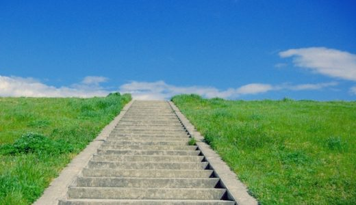 30代女性の「隣の芝生は青い」は思い込み?『転職で失敗しない方法』
